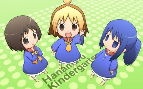 hanamaru-kindergarten-full-1097848