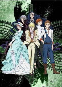 Download Bungou Stray Dogs Season 2 anime
