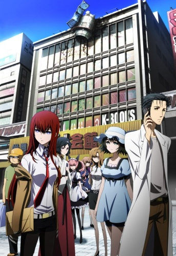 Download Steins Gate (synonym) Anime