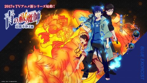 Blue Exorcist Season 2 (Kyoto Saga)
