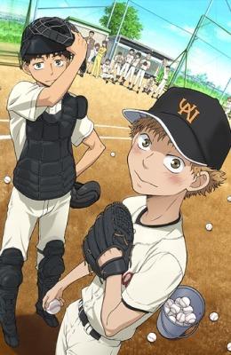 Download Ookiku Furikabutte (main) Anime