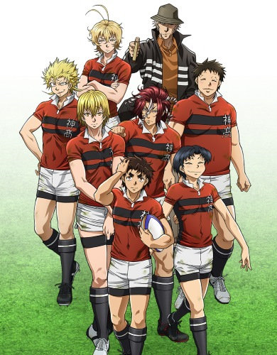 Download All Out!! (main) Anime
