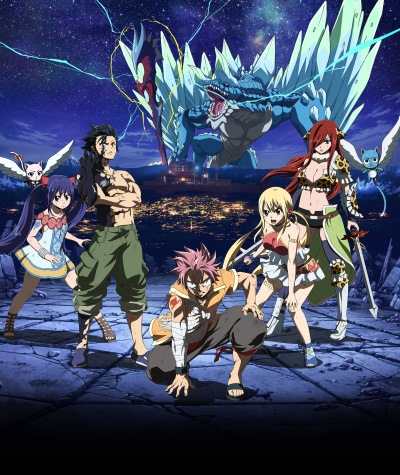 Download Gekijouban Fairy Tail: Dragon Cry (main) Anime