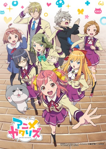 Download animegataris (synonym) Anime