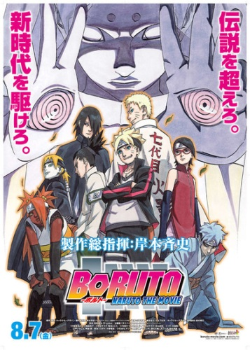 Download Boruto: Naruto Next Generations (main) Anime