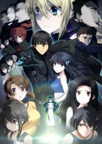 Download Gekijouban Mahouka Koukou no Rettousei: Hoshi o Yobu Shoujo (main) Anime