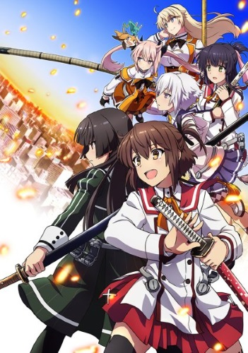 Download Toji no Miko (main) Anime