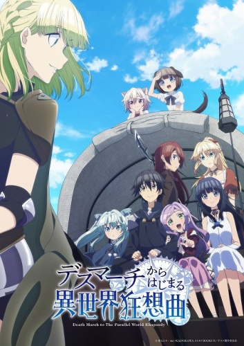 Download Death March kara Hajimaru Isekai Kyousoukyoku (main) Anime
