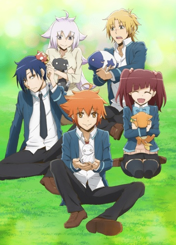 Download Miira no Kaikata (main) Anime