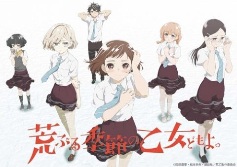 AnimeOut - Free Download of Encoded Anime Series, Movies and OVAs